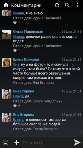 http://images.vfl.ru/ii/1553068989/1627a643/25838894_m.jpg