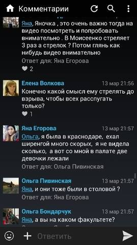 http://images.vfl.ru/ii/1553069015/86604a7a/25838900_m.jpg