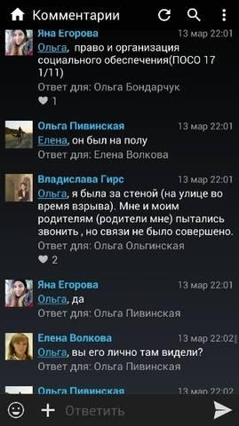 http://images.vfl.ru/ii/1553069162/ac7887b6/25838931_m.jpg