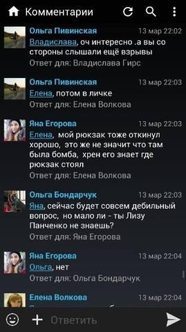 http://images.vfl.ru/ii/1553069194/981eaabb/25838959_m.jpg