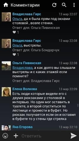http://images.vfl.ru/ii/1553069623/6007e3d5/25839181_m.jpg