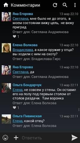 http://images.vfl.ru/ii/1553069651/ac35caf7/25839191_m.jpg