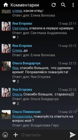 http://images.vfl.ru/ii/1553069678/8c45b133/25839199_m.jpg