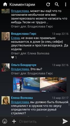 http://images.vfl.ru/ii/1553069731/0ef1727f/25839209_m.jpg