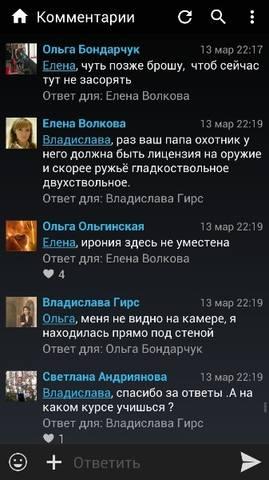 http://images.vfl.ru/ii/1553069758/9a8095fa/25839220_m.jpg