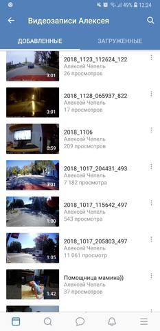 http://images.vfl.ru/ii/1553073969/39878b4e/25840905_m.jpg