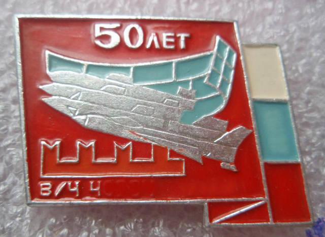 http://images.vfl.ru/ii/1553134820/10de231b/25851843_m.jpg