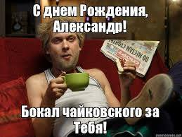 http://images.vfl.ru/ii/1553138479/a65f7e37/25852009_m.jpg