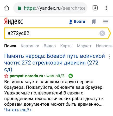 http://images.vfl.ru/ii/1553246625/125d2c5a/25871325_m.jpg