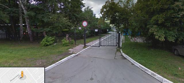 http://images.vfl.ru/ii/1553249595/e8fd6a72/25871925_m.jpg