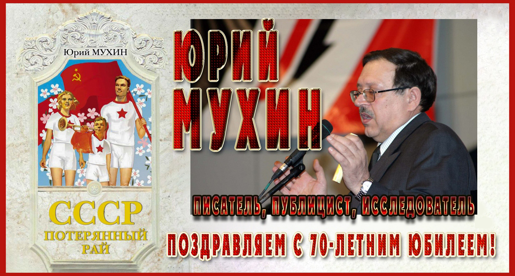 https://images.vfl.ru/ii/1553288702/b8f8cc30/25880264.jpg