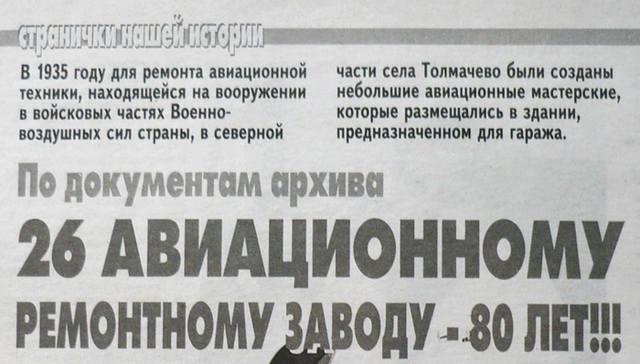http://images.vfl.ru/ii/1553477514/792599f7/25906260_m.jpg