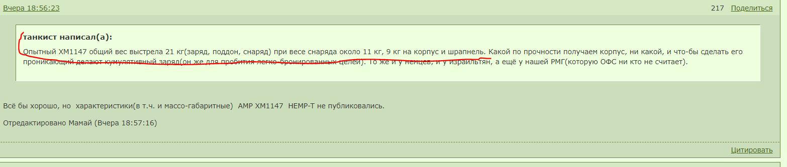 https://images.vfl.ru/ii/1553504501/d596bc1a/25909397.png