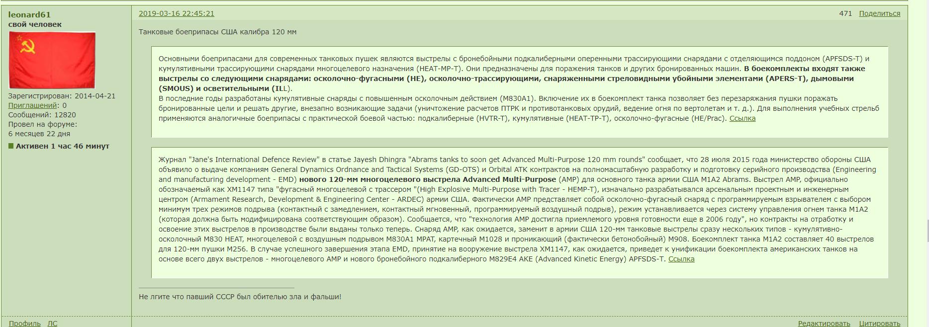 https://images.vfl.ru/ii/1553504980/7b326d93/25909472.png