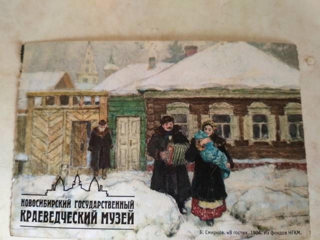 http://images.vfl.ru/ii/1553507485/67478f2f/25910248_m.jpg