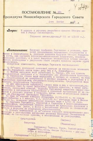 http://images.vfl.ru/ii/1553599429/a0711d5d/25926098_m.jpg