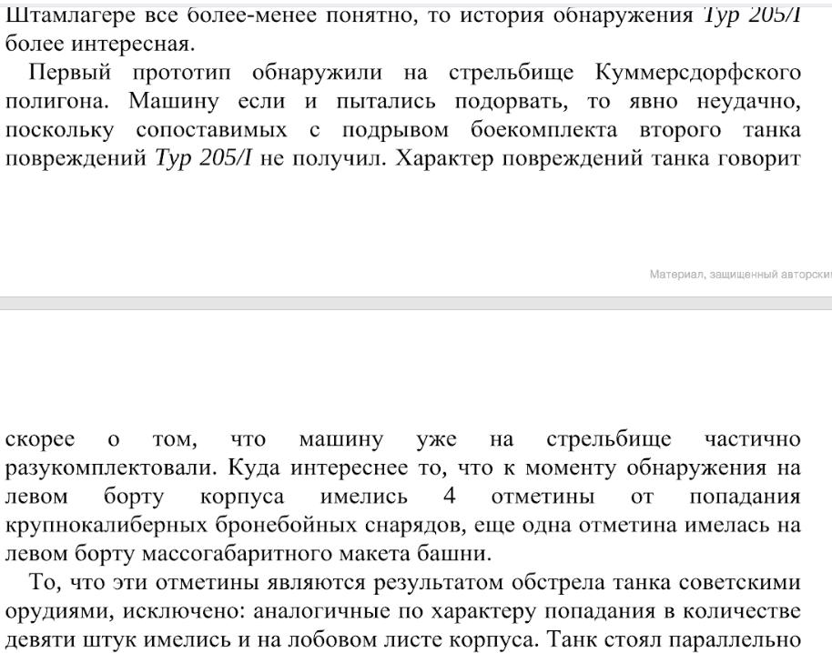 https://images.vfl.ru/ii/1553607222/d0ef53de/25927716.png