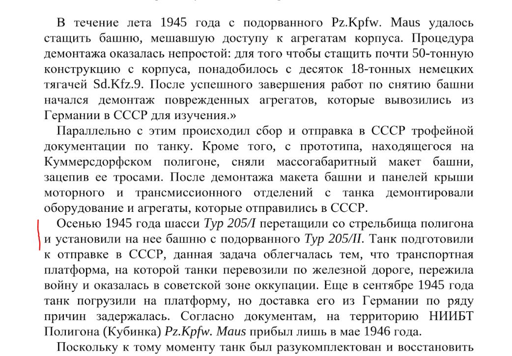 https://images.vfl.ru/ii/1553607691/f9de70ce/25927859.png