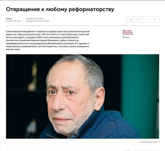 http://images.vfl.ru/ii/1553629844/b43205e9/25934284_m.jpg