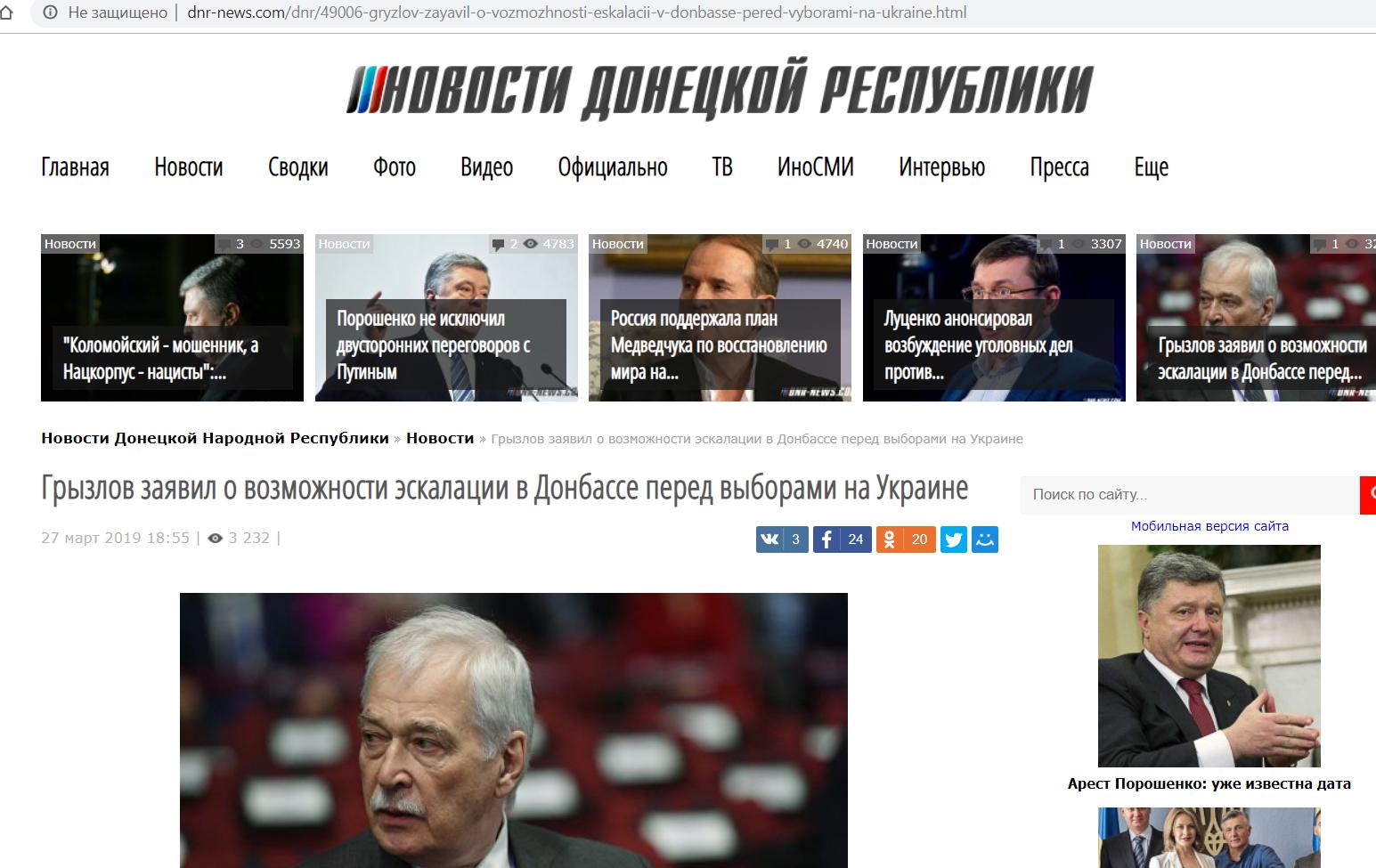 https://images.vfl.ru/ii/1553763105/da0a9f9b/25953720.png