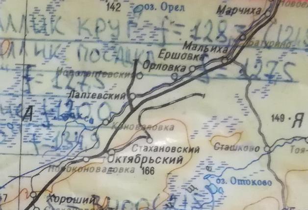 http://images.vfl.ru/ii/1553838970/c39d0064/25966123_m.png
