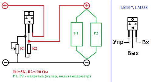 http://images.vfl.ru/ii/1553855522/32d21a2e/25969437_m.png