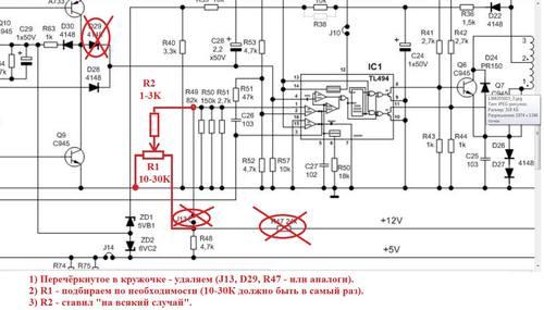 http://images.vfl.ru/ii/1553855522/5f138451/25969435_m.jpg