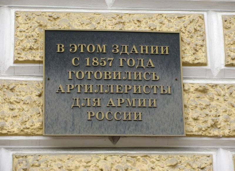 ЛВАКУ имени Красного Октября