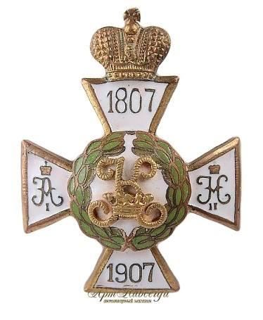 Знак Константиновского училища