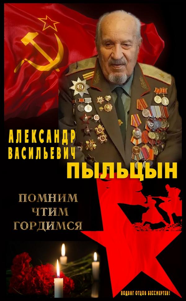https://images.vfl.ru/ii/1553893507/77107d63/25978220.jpg