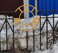 http://images.vfl.ru/ii/1554362316/3ed1b314/26048935_s.jpg