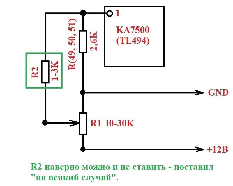 http://images.vfl.ru/ii/1554363103/5f4e55f1/26049107_m.jpg