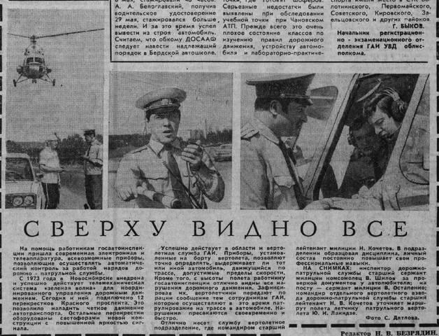http://images.vfl.ru/ii/1554388997/73565e46/26054575_m.jpg