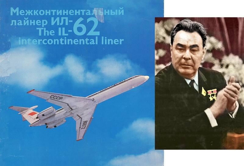 нападение французских ВВС на Брежнева