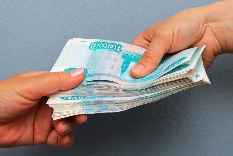 мфо дающие большие займы