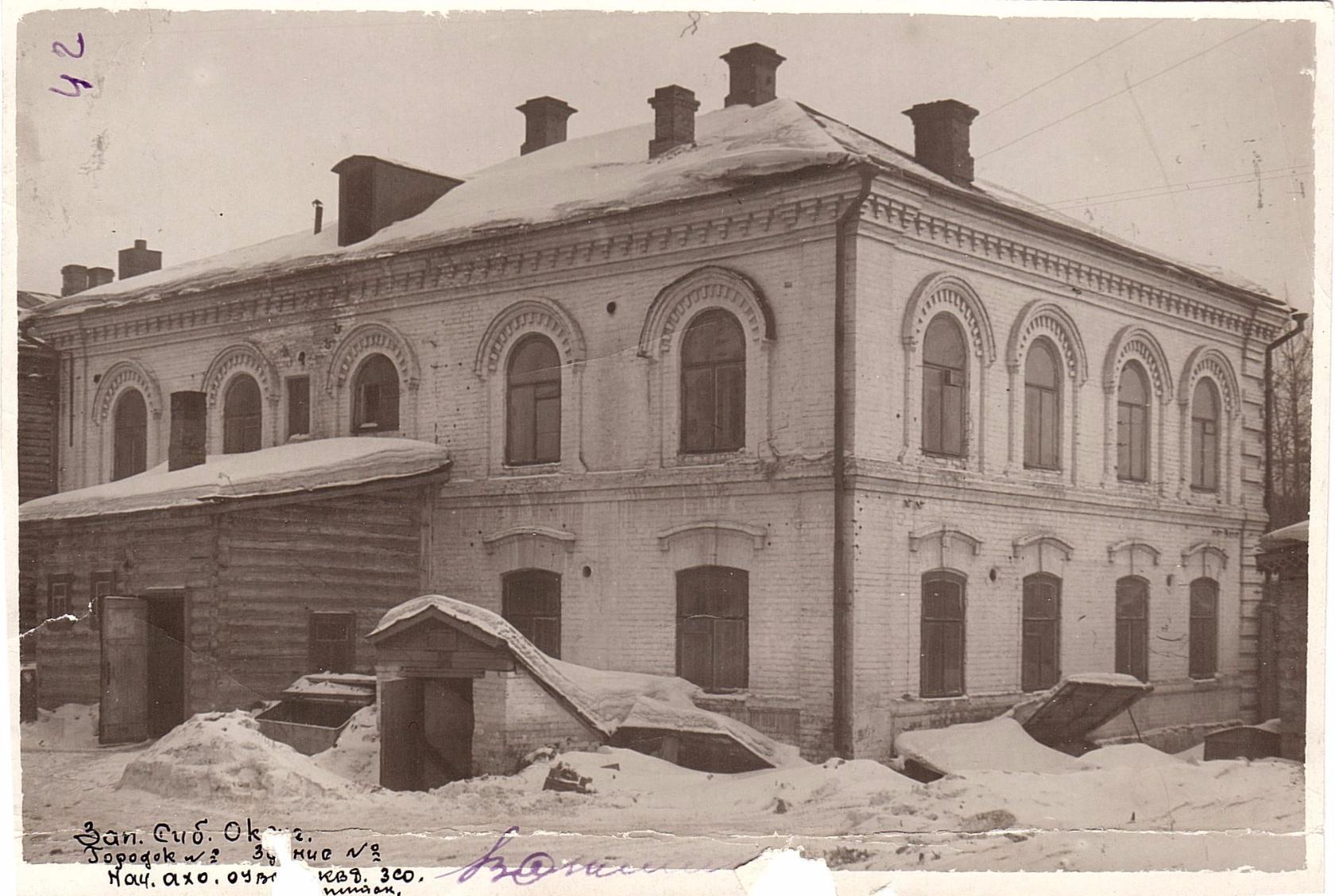 http://images.vfl.ru/ii/1554864466/13785a3f/26131730.jpg