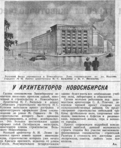 http://images.vfl.ru/ii/1554921535/1d2543f0/26141585_m.jpg