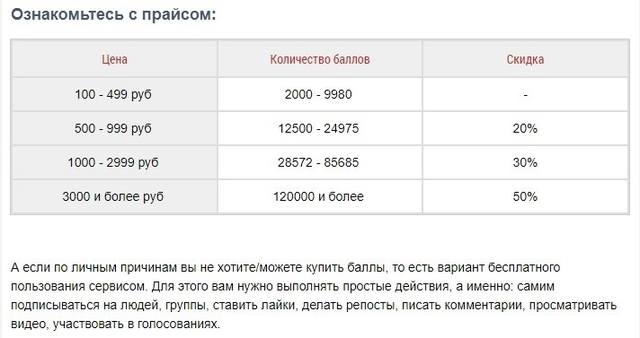 http://images.vfl.ru/ii/1554976772/2a8f43aa/26148272_m.jpg
