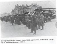 http://images.vfl.ru/ii/1555004863/2a975079/26154014_s.jpg