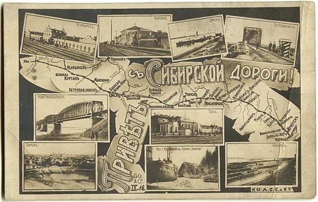 http://images.vfl.ru/ii/1555044598/320d430f/26158101_m.jpg