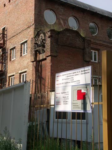 http://images.vfl.ru/ii/1555307882/7f893588/26192056_m.jpg