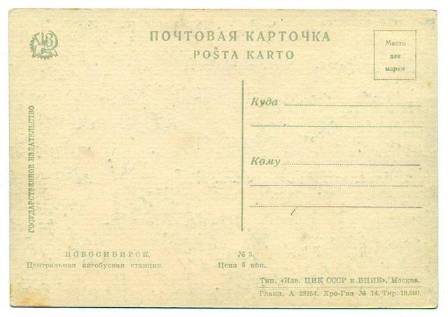 http://images.vfl.ru/ii/1555340249/3188d37c/26198232_m.jpg