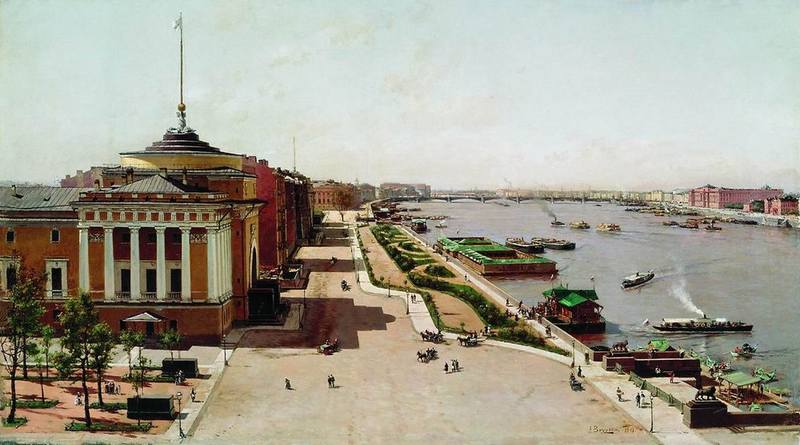 Admiralty Embankment - 1881