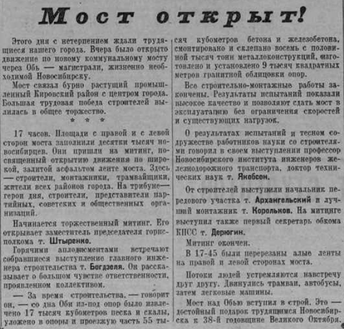 http://images.vfl.ru/ii/1555665353/04455445/26244129_m.png