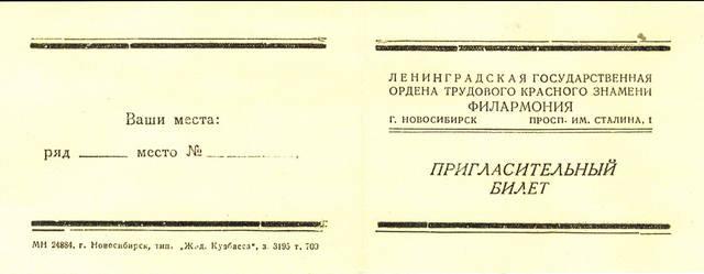 http://images.vfl.ru/ii/1555851047/1020ea31/26268781_m.jpg