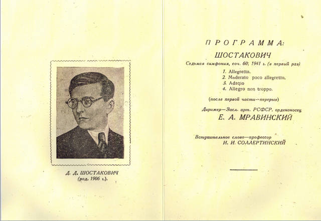 http://images.vfl.ru/ii/1555851047/56048b29/26268784_m.jpg