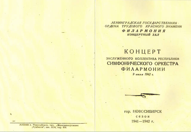 http://images.vfl.ru/ii/1555851047/bb684c7d/26268783_m.jpg
