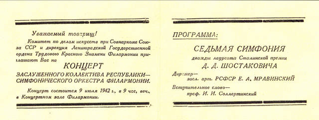 http://images.vfl.ru/ii/1555851047/c9e68d71/26268782_m.jpg