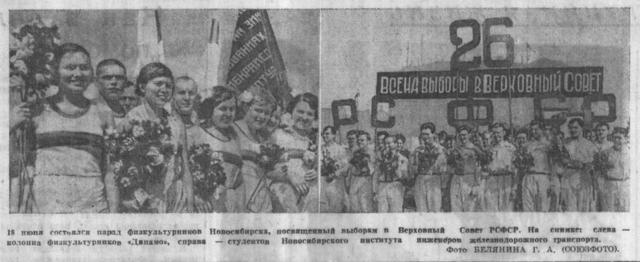 http://images.vfl.ru/ii/1555916255/e81582d0/26276872_m.png