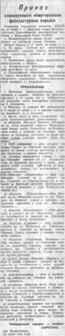 http://images.vfl.ru/ii/1555916836/9eab65a6/26276948_m.png